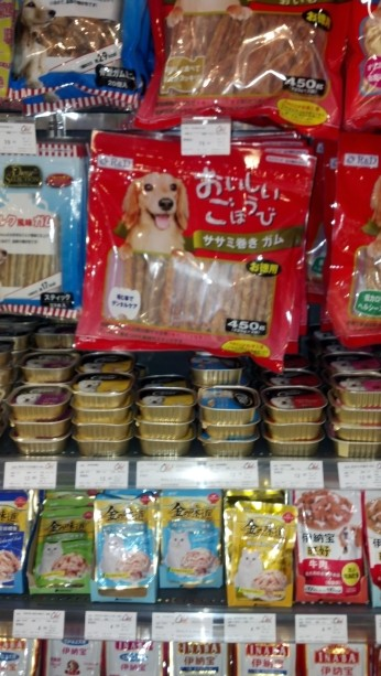 Chinese dog treats in the grocery store.  I don't see dogs anywhere, though.
